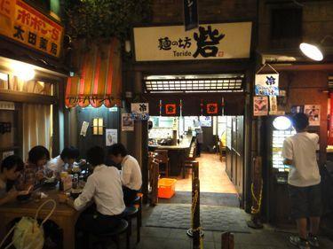 横浜発 驢馬人の美食な日々-TorideRM