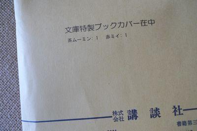 $ありふれた読書日記