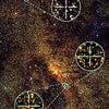 天の川銀河中心部:2500万年前に星のベビーブームの画像