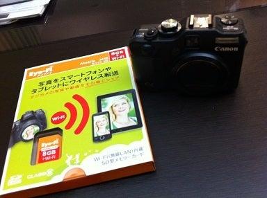 あゆぷろ@社長日記(18禁)-アイフォンにデジカメ画像転送
