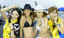 杉本レイコの☆REIKO-style☆-PicsIn_1314143543317-1.jpg