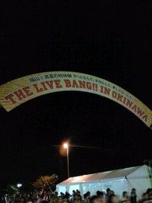 $cojacoのブログ THE LIVE BANG IN OKINAWA 東北復興支援 長崎県
