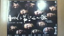 SENDAI座☆プロジェクトのブログ-2011081317560001.jpg