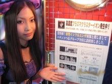 やたい劇場@ブログ-5