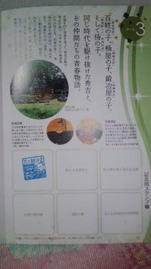 裟樂日記 fromミウ-110829_2008~01.jpg