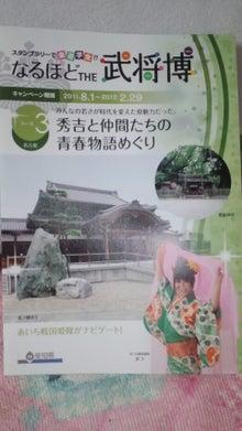裟樂日記 fromミウ-110829_2008~02.jpg