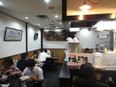 横浜発 驢馬人の美食な日々-2daimeGenkotuya01