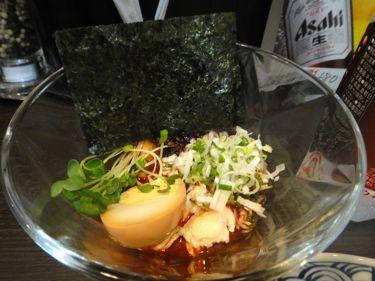 横浜発 驢馬人の美食な日々-2daimeGenkotuya04