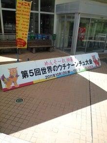$cojacoのブログ 琉球大学 世界うちなーんちゅ大会 沖縄
