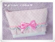 ☆:&#59;&#59;&#59;:☆glitter ribbon☆:&#59;&#59;&#59;:☆