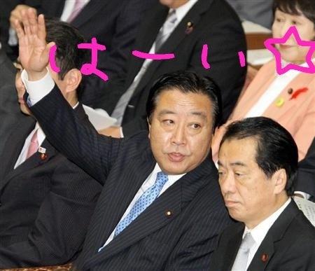 ハルKARAの量産型お尻AKBテポドン夢日記-野田佳彦と上島竜兵は似ている画像