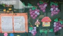 市之倉児童センターのブログ