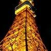 東京タワーでもオクトーバーフェストの画像