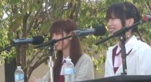 DANCEROID 愛川こずえ オフィシャルブログ  「愛川こずえのブログ」 Powered by Ameba