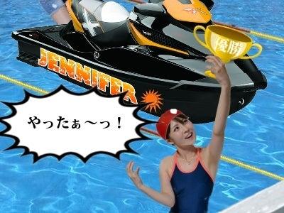 PIGMYANオフィシャルブログ「わくわくピグミャンランド」Powered by Ameba-9