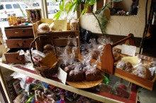 salon de akubi-穀雨のパン
