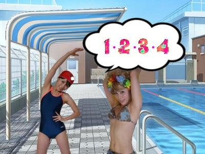 PIGMYANオフィシャルブログ「わくわくピグミャンランド」Powered by Ameba-k8new