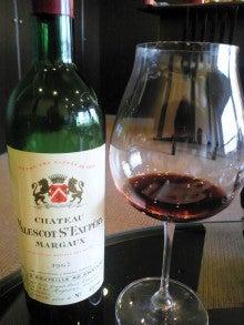 札幌:ワインに出合う会