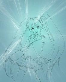 $高田明美オフィシャルブログ「Angel Touch」Powered by Ameba-MIKU