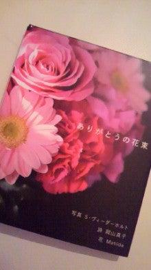 華☆Diary-P1000189.jpg