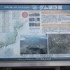 台風接近中の画像