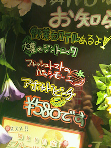 mtmrinkuさんのブログ-DSC_0005.JPG