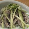 渋谷神泉 焼肉「三百屋」の画像