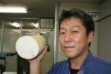 クイック太郎のブログ-水口常務