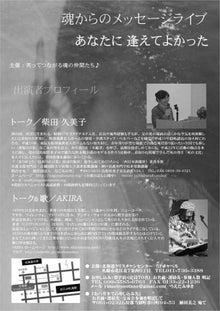 New 天の邪鬼日記-柴田さん_b.JPG