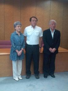 いそもと桂太郎 オフィシャルブログ「The Daily いそもと」Powered by Ameba-2011-08-30