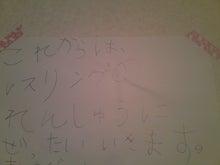 格闘親子と、のほほん母-KC3X0006.jpg