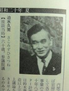 ○「日本のいちばん長い日」その2...