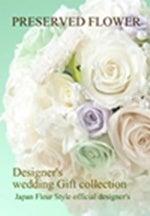 $~大人ナチュラルな、お花の空間~ Atelier Pure  川崎市麻生区