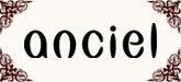 anciel-Kのブログ