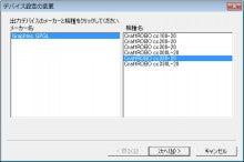 cc330 20 使い方
