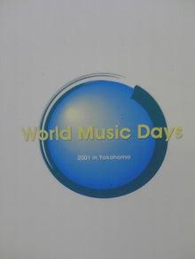 $松尾祐孝の音楽塾&作曲塾~音楽家・作曲家を夢見る貴方へ~-WMD2001ロゴマーク