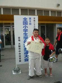 水精油と大人のハワイアン雑貨MahinaNani★Rikako★のブログ
