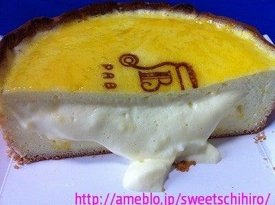 大阪スイーツレポーターちひろの辛口スイーツランキング ~スーパースイーツ男子がスイーツを斬る~-パブロのチーズケーキ