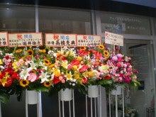 お部屋探し☆エリアスタイルの全力ブログ