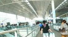 あんくの放課後-香港国際空港