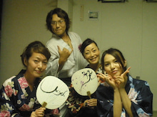 トータルビューティーカウンセラー香瑠*kaoru*     オフィシャルブログ  「めざせ!美人道☆」