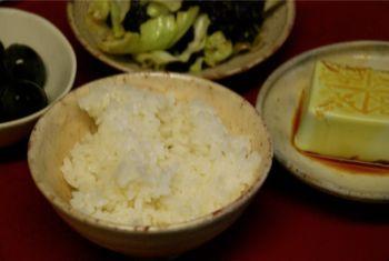 vege dining 野菜のごはんPowered by Ameba