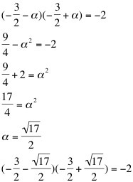 解の公式を使わない二次方程式の...