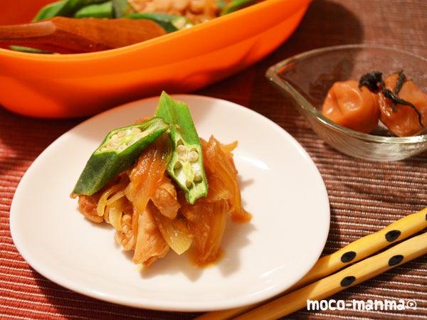$モコマンマ -簡単お料理レシピとペットと手作り日記--レンジで簡単♪ささみとオクラの梅肉蒸し