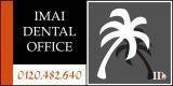 いまい歯科ブログ-logo