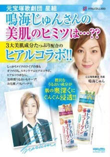 $鳴海じゅんオフィシャルブログ「J☆N」Powered by Ameba-t02200312_0452064011269965864.jpg