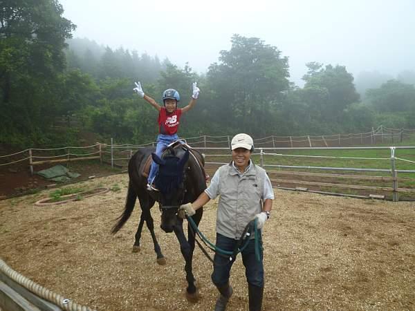 馬を愛する男のブログ Ebosikogen Horse Park-ピース
