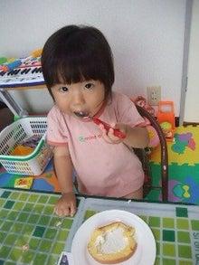 中井昌文の頑張れる日記2-NEC_0773.jpg