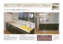 施工ボードのブログ-名古屋市T様邸