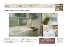施工ボードのブログ-名古屋市A様邸